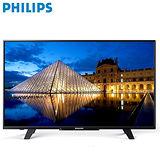 PHILIPS飛利浦 43吋IPS Full HD LED液晶顯示器+視訊盒(43PFH5210)送HDMI線+時尚潮牌耳機+聲寶桌扇