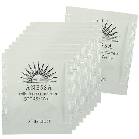 SHISEIDO資生堂 ANESSA安耐曬 臉部溫和防曬露(0.6ml*10)