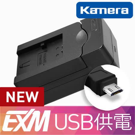 Kamera 隨身充電器 for Sony FH50,70,100,FP70,90,FV50,70,100 (EX-M 016)