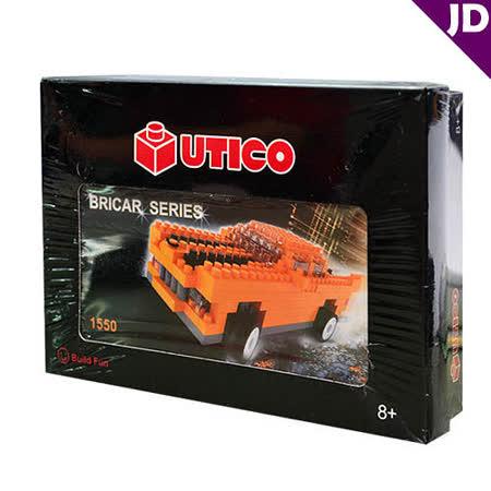 【UTICO】BRICAR 積木拼裝車-肌肉車 1550