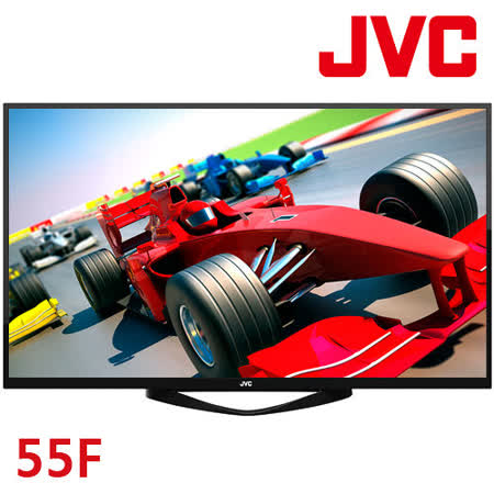 JVC 55吋 FHD LED連網液晶顯示器+視訊盒(55F)*送HDMI線+3C拭淨布
