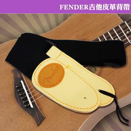 【美佳音樂】FENDER 電吉他/木吉他/電貝士通用 吉他皮革背帶
