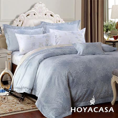 《HOYACASA 夢幻情緣》雙人七件式60支長絨棉被套床包組