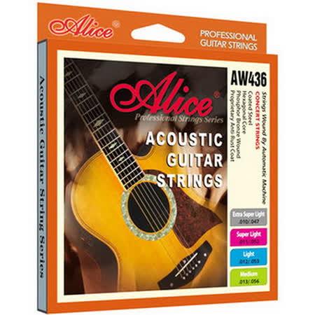 【美佳音樂】Alice AW436-SL 進口民謠吉他套弦(11-52)