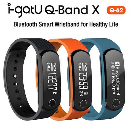i-gotU Q-Band X 藍牙智慧健身手環 Q-62