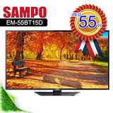 SAMPO聲寶 55吋LED超薄液晶顯示器+視訊盒(EM-55BT15D)