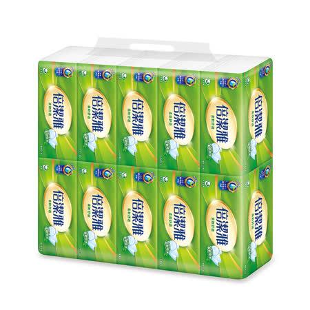 PASEO倍潔雅超質感抽取式衛生紙150抽x60包/箱x2