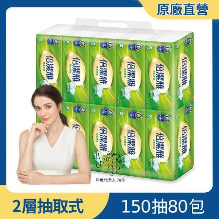 PASEO倍潔雅超質感抽取式衛生紙150抽x80包/箱