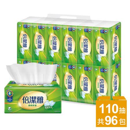 PASEO倍潔雅超質感抽取式衛生紙110抽x96包/箱