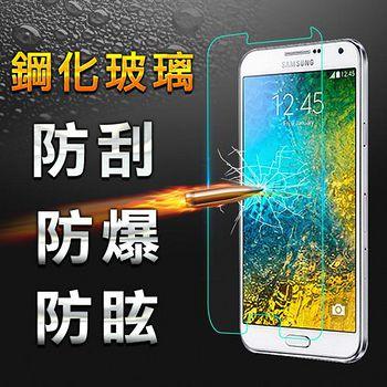 YANG YI 揚邑 Samsung Galaxy E7 防爆防刮防眩弧邊 9H鋼化玻璃保護貼膜 SM-E7000/E700F/E700H