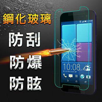 YANG YI 揚邑 HTC Butterfly 2 防爆防刮防眩弧邊 9H鋼化玻璃保護貼 HTC 蝴蝶 2