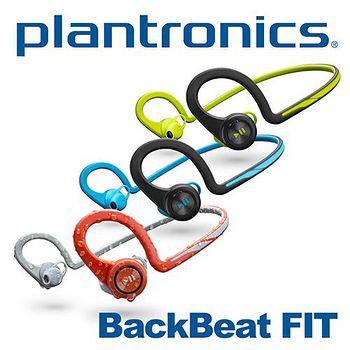 Plantronics BackBeat FIT 運動型 藍牙耳機