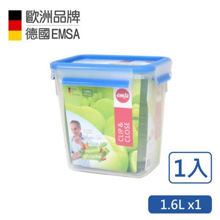 【德國EMSA】專利上蓋無縫3D保鮮盒德國原裝進口(保固30年)(1.6L)-單件組