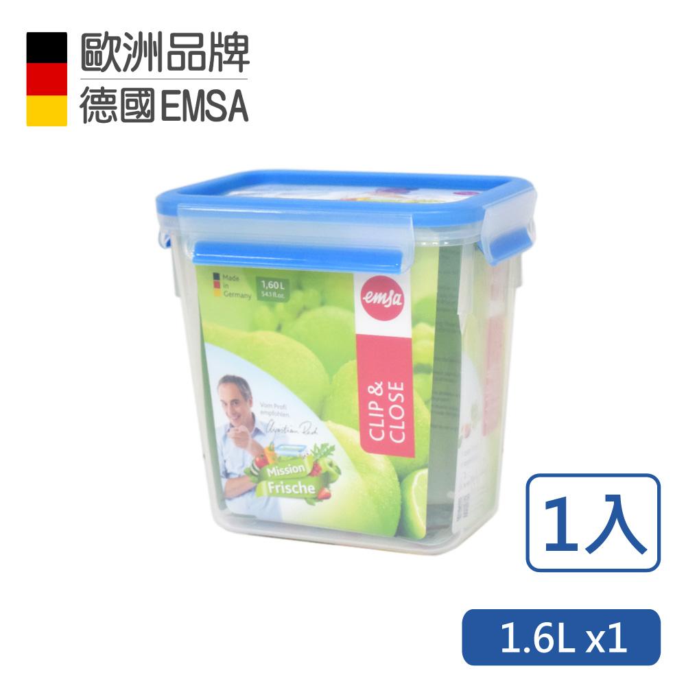 ~德國EMSA~專利上蓋無縫3D保鮮盒德國 ^( 30年^)^(1.6L^)~單件組