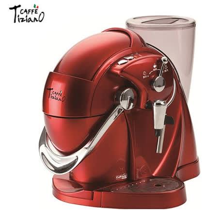 CAFFE Tiziano capsule義式濃縮咖啡機(TSK-1136)
