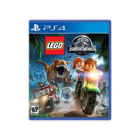 普雷伊 PS4 樂高:侏儸紀世界 LEGO JURASSIC WORLD