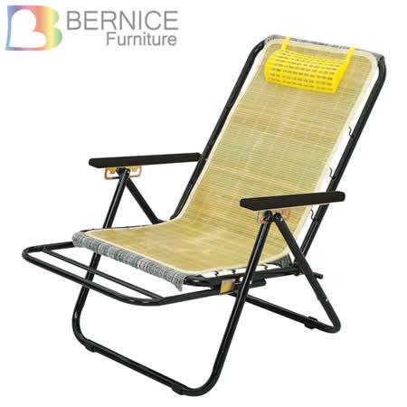 【部落客推薦】gohappy 線上快樂購Bernice - 彈簧二折涼椅去哪買台北 太平洋 sogo 復興 館