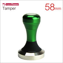 Tiamo 2015填壓器58mm (綠色) HG3737GR
