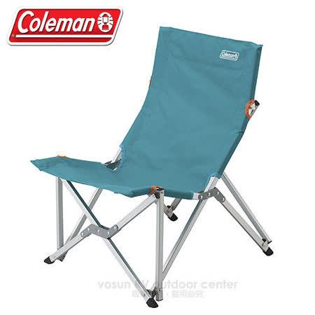 【美國Coleman】鋁合金低重心樂活椅.(限重80kg)/附收納袋/CM-6994 水藍