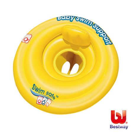 《購犀利》美國品牌【Bestway】27吋可愛三環寶寶充氣座圈