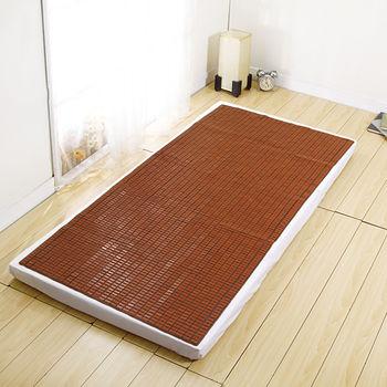 馨香 炭化竹床蓆-3尺 (90*186cm)