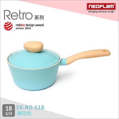 【部落客推薦】gohappy 購物網韓國NEOFLAM Retro系列 18cm陶瓷不沾單柄湯鍋+陶瓷塗層鍋蓋(EK-RD-S18)(藍色公主鍋)價錢愛 買 聯名 卡