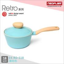 韓國NEOFLAM Retro系列 18cm陶瓷不沾單柄湯鍋+陶瓷塗層鍋蓋(EK-RD-S18)(藍色公主鍋)