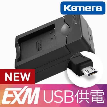 Kamera 隨身充電器 for Sony NP-FT1,BD1,FR1 (EX-M 018)