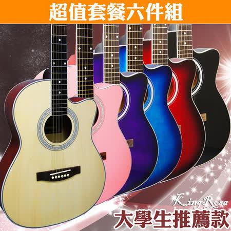 【美佳音樂】可試聽♫-KingRosa 入門系列 39吋缺角民謠吉他.超值套餐六件組