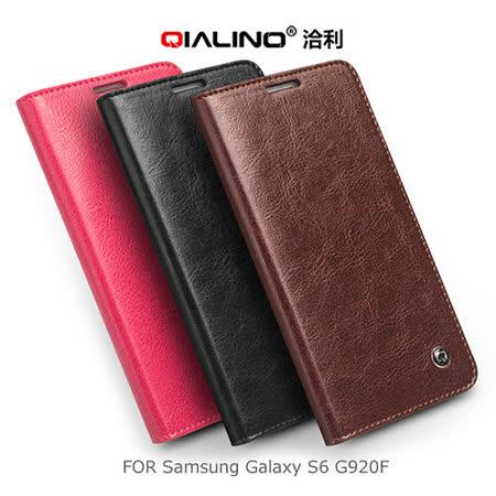 QIALINO 洽利 Samsung Galaxy S6 G920F 經典系列皮套