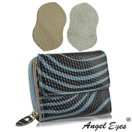 【AngelEyes】漆皮光感斑馬紋真皮皮夾男夾女夾短夾附禮盒(共3色)BW-0470-3