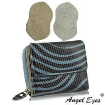 【AngelEyes 嚴選真皮】斑馬紋雙拉鍊袋6卡位短夾內外全真皮皮夾(藍 BW-0470-3)