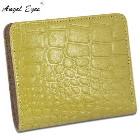 【AngelEyes】真皮皮夾鱷魚紋真皮男夾女夾真皮短夾(共6色)BW-0486-4
