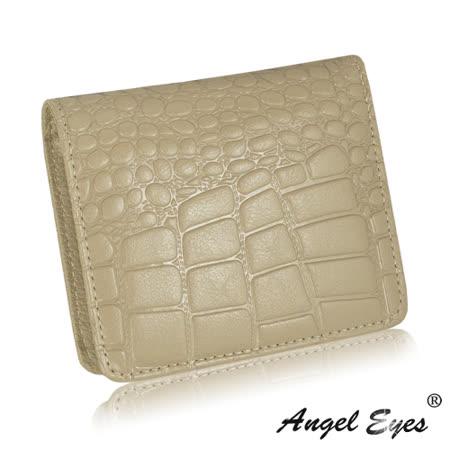 【AngelEyes】真皮鱷魚紋雙層零錢袋皮夾禮盒男夾女夾短夾(共6色)BW-0486-4