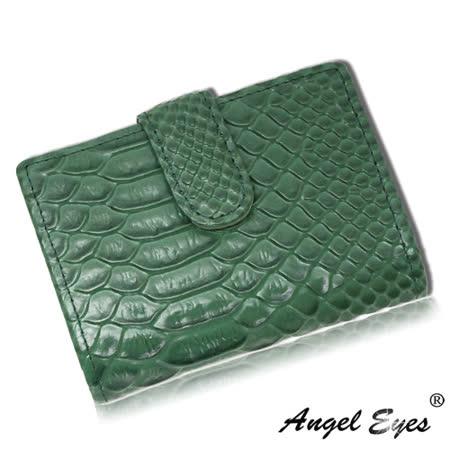 【AngelEyes】蟒蛇紋小牛真皮皮夾雙壓扣信用卡夾 BW-0389-5