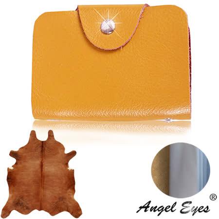 【AngelEyes】小牛真皮卡夾18卡位環保PVC禮盒男卡夾女卡夾(共4色)BW-8374-5