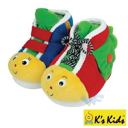 【Ks Kids】歡樂學習小鞋