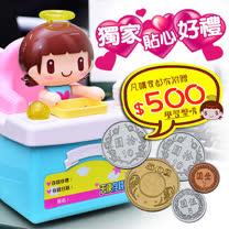 【MIMI WORLD】天使存錢筒 MI13710 (附贈500元學習幣)