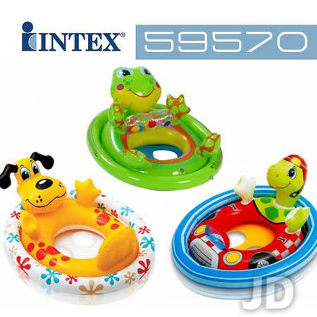 【INTEX】動物造型嬰兒座圈-款式隨機 (59570)