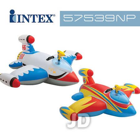 【INTEX】對戰水槍太空梭座騎-隨機出貨 (57539NP)