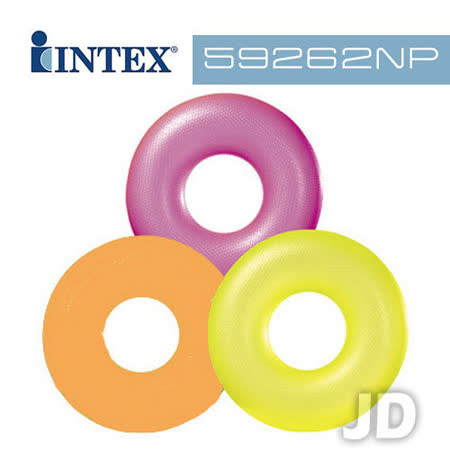 【INTEX】91cm 游泳圈-隨機出貨 (59262NP)