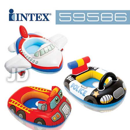 【INTEX】交通工具造型坐式游泳圈-隨機出貨 (59586)