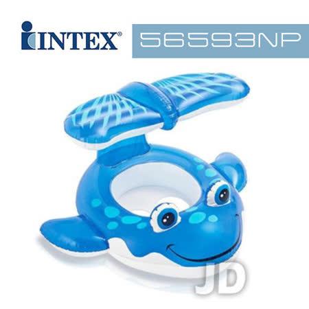 【INTEX】鯨魚坐式游泳圈 (56593NP)