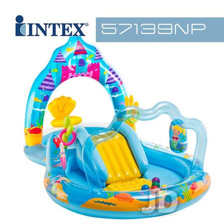 【INTEX】城堡戲水池 (57139NP)