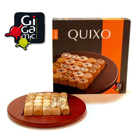 【 法國桌神 Gigamic 益智遊戲 】Quixo Mini 你推我擠 迷你版