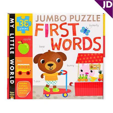【英國Caterpillar原文童書】我的小世界-地板大拼圖-第一句話 Jumbo Puzzle-First Words