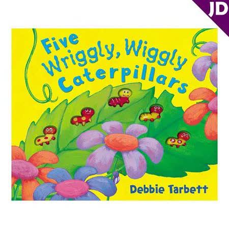 【英國Caterpillar原文童書】Five Wriggly, Wiggly Caterpillars 倒數觸摸書