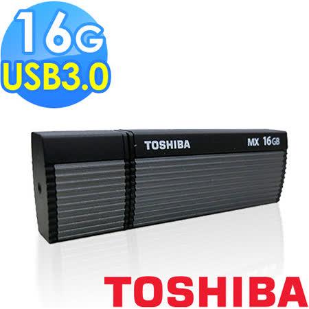 【TOSHIBA】16GB Osumi MR USB3.0 R130/W25 隨身碟 (公司貨)