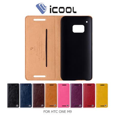iCOOL HTC One M9 可站立皮套