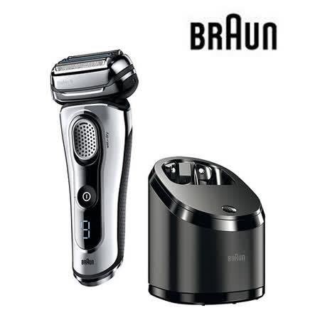 BRAUN Series9 9095cc 諧震音波電鬍刀
